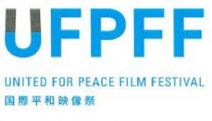 UNITED FOR PEACE FILM FESTIVAL(http://www.ufpff.com/) and PEACE DAY JAPAN(http://peaceday.cc/)